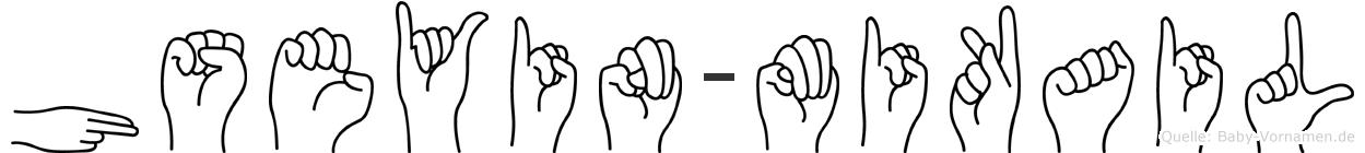 Hüseyin-Mikail im Fingeralphabet der Deutschen Gebärdensprache
