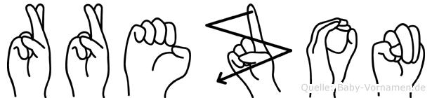 Rrezon im Fingeralphabet der Deutschen Gebärdensprache