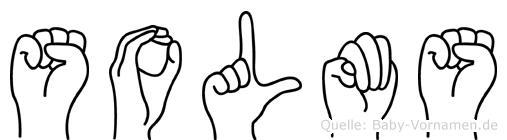 Solms im Fingeralphabet der Deutschen Gebärdensprache