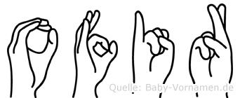Ofir im Fingeralphabet der Deutschen Gebärdensprache
