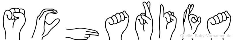Scharifa in Fingersprache für Gehörlose