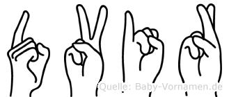 Dvir in Fingersprache für Gehörlose
