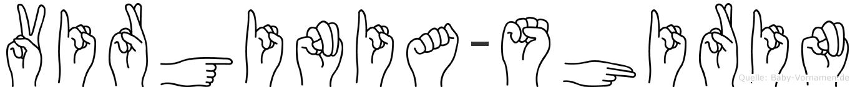Virginia-Shirin im Fingeralphabet der Deutschen Gebärdensprache