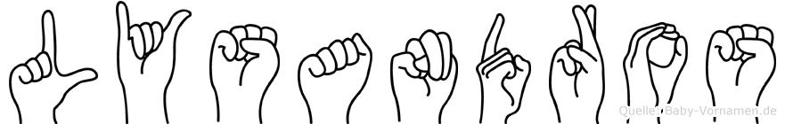 Lysandros im Fingeralphabet der Deutschen Gebärdensprache