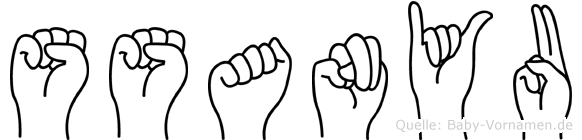 Ssanyu im Fingeralphabet der Deutschen Gebärdensprache