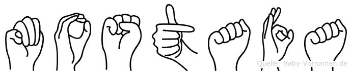Mostafa in Fingersprache für Gehörlose