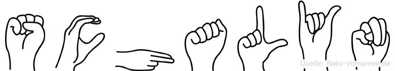 Schalyn in Fingersprache für Gehörlose