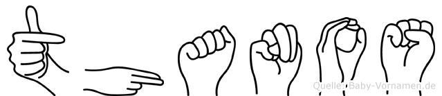Thanos in Fingersprache für Gehörlose
