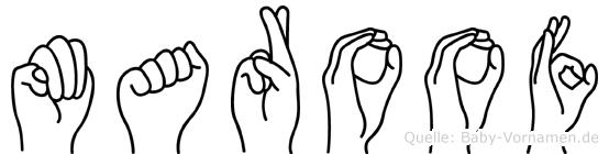 Maroof in Fingersprache für Gehörlose