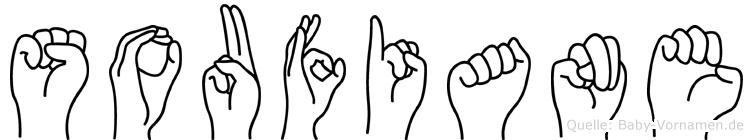Soufiane im Fingeralphabet der Deutschen Gebärdensprache