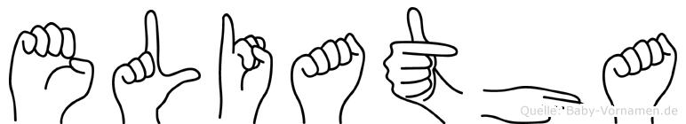 Eliatha in Fingersprache für Gehörlose