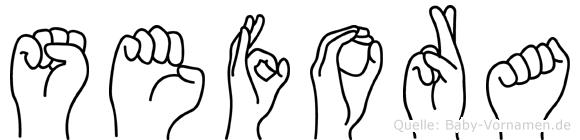 Sefora in Fingersprache für Gehörlose