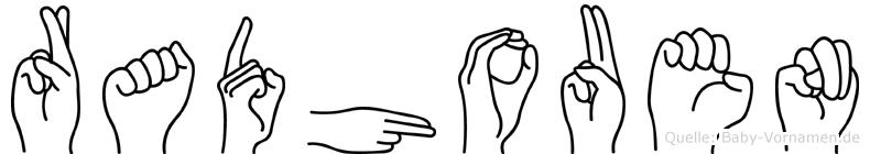 Radhouen im Fingeralphabet der Deutschen Gebärdensprache