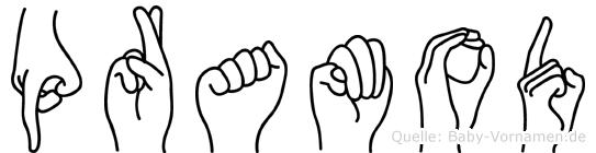 Pramod in Fingersprache für Gehörlose