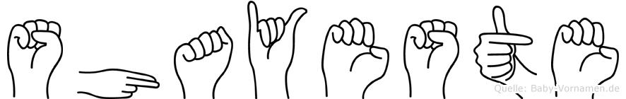 Shayeste in Fingersprache für Gehörlose