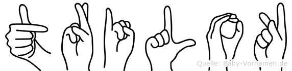 Trilok in Fingersprache für Gehörlose