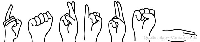 Dariush im Fingeralphabet der Deutschen Gebärdensprache