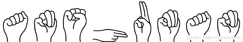 Anshuman in Fingersprache für Gehörlose