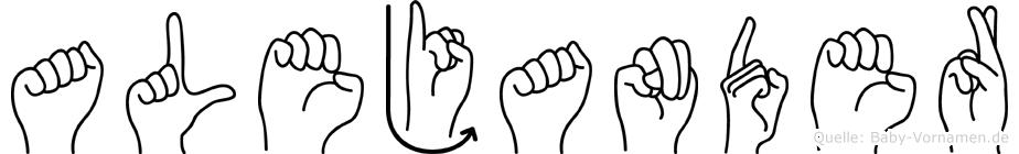 Alejander in Fingersprache für Gehörlose