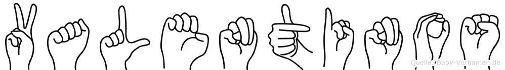 Valentinos in Fingersprache für Gehörlose