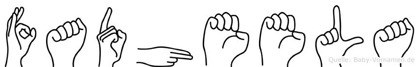 Fadheela in Fingersprache für Gehörlose