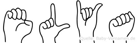 Elya im Fingeralphabet der Deutschen Gebärdensprache