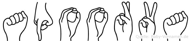 Apoorva in Fingersprache für Gehörlose