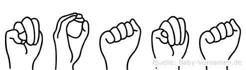 Noama in Fingersprache für Gehörlose