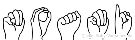 Noami in Fingersprache für Gehörlose