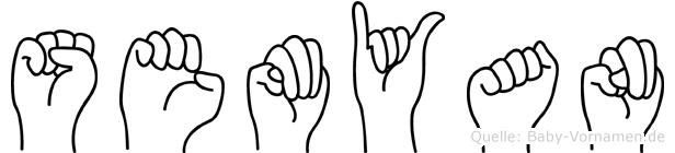 Semyan im Fingeralphabet der Deutschen Gebärdensprache