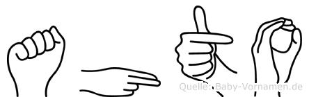 Ahto in Fingersprache für Gehörlose
