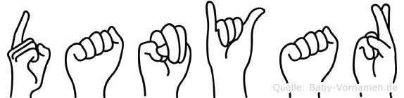 Danyar in Fingersprache für Gehörlose