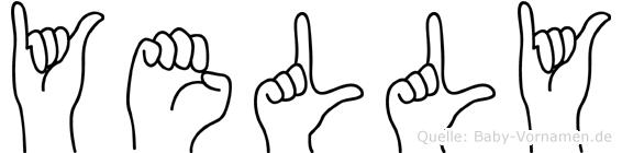 Yelly in Fingersprache für Gehörlose
