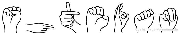 Shtefan im Fingeralphabet der Deutschen Gebärdensprache