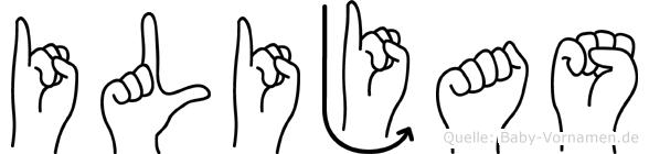 Ilijas im Fingeralphabet der Deutschen Gebärdensprache
