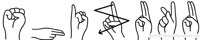 Shizuku im Fingeralphabet der Deutschen Gebärdensprache