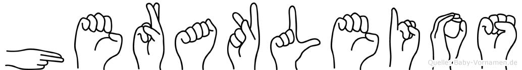 Herakleios im Fingeralphabet der Deutschen Gebärdensprache