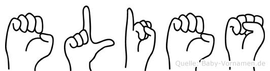 Elies im Fingeralphabet der Deutschen Gebärdensprache