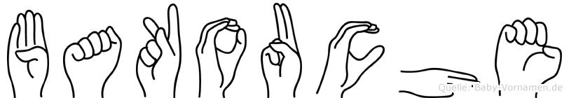 Bakouche in Fingersprache für Gehörlose