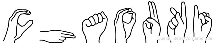 Chaouki im Fingeralphabet der Deutschen Gebärdensprache