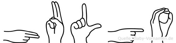 Hulgo in Fingersprache für Gehörlose