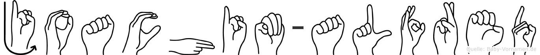 Joachim-Alfred im Fingeralphabet der Deutschen Gebärdensprache