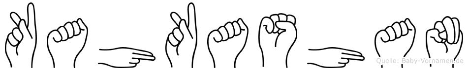 Kahkashan in Fingersprache für Gehörlose