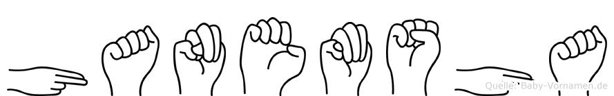 Hanemsha in Fingersprache für Gehörlose