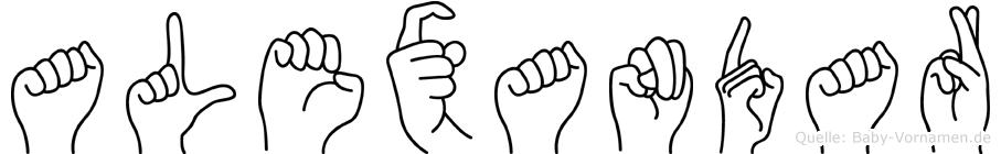 Alexandar in Fingersprache für Gehörlose