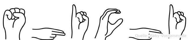 Shichi in Fingersprache für Gehörlose