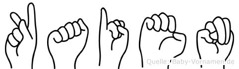 Kaien in Fingersprache für Gehörlose