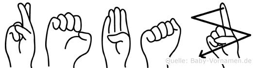 Rebaz im Fingeralphabet der Deutschen Gebärdensprache