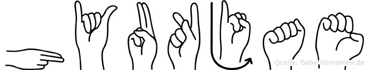 Hyukjae im Fingeralphabet der Deutschen Gebärdensprache