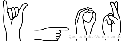 Ygor im Fingeralphabet der Deutschen Gebärdensprache
